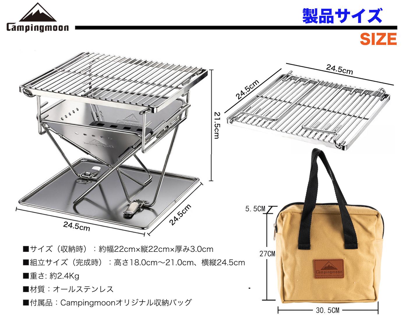 焚き火台 卓上バーベキューコンロ XS 2-3人用 X-MINI-Pro.