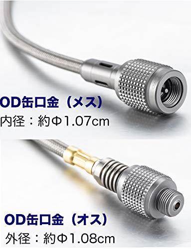 EPI USNアダプター Z11/Z16