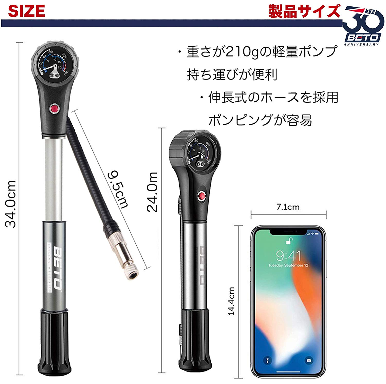 ベト(BETO) 空気いれ 自転車 携帯ポンプ 300psi圧力調整可能 大画面ケージ付き SP-006AG