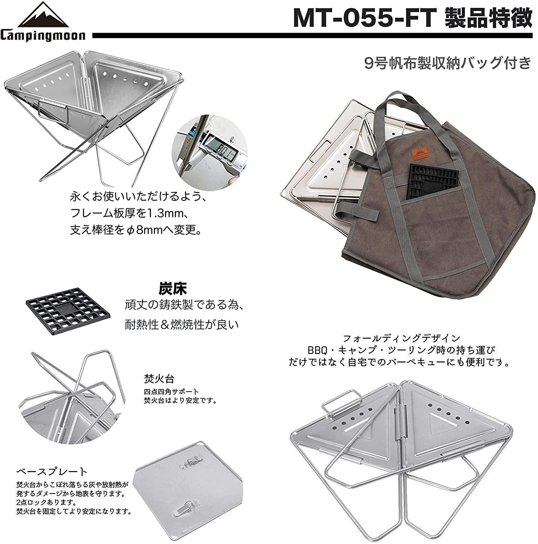 バーベキューコンロ 焚火台 折りたたみ XLサイズ 5〜6人用 収納バッグ付 MT-055-FT