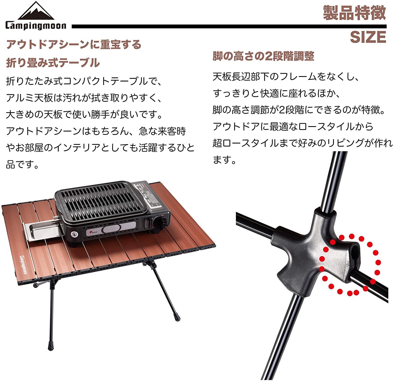 ローテーブル  キャンプ 折りたたみ式  T-520-RD