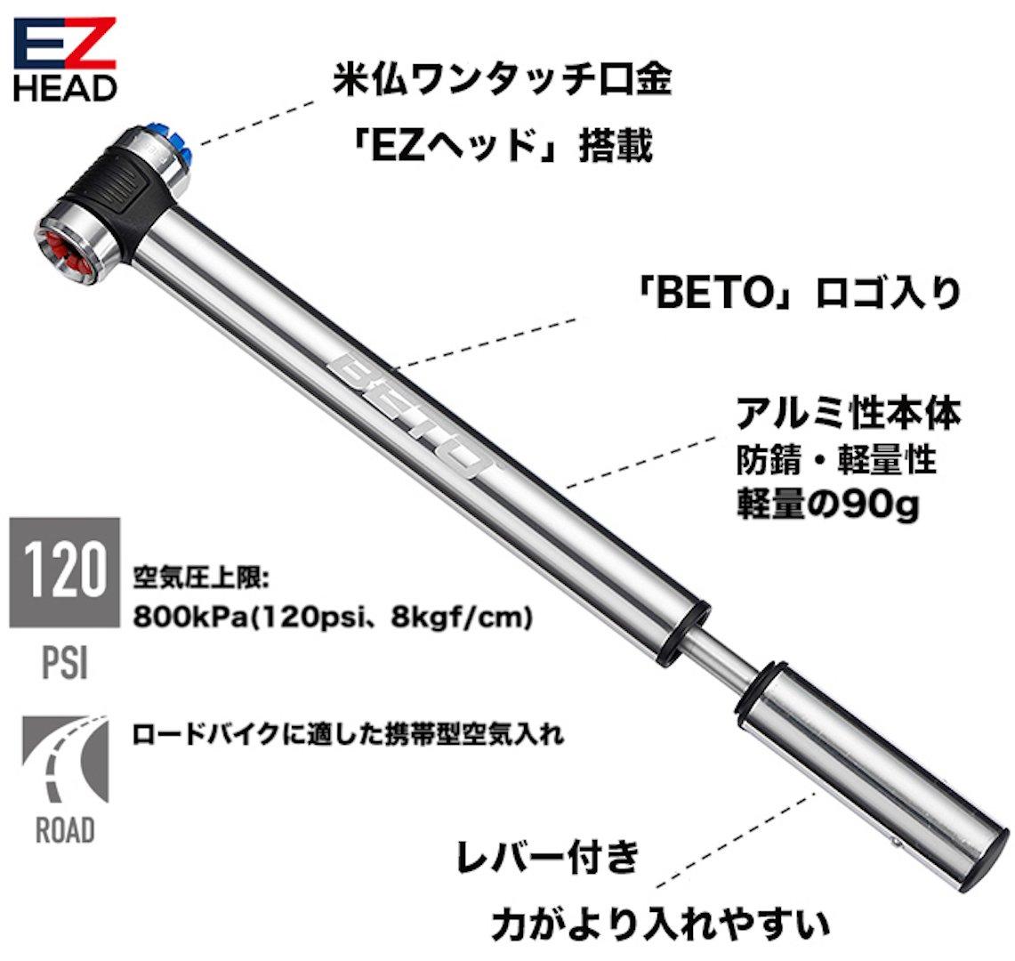 空気いれ ロードバイク EZ-001A