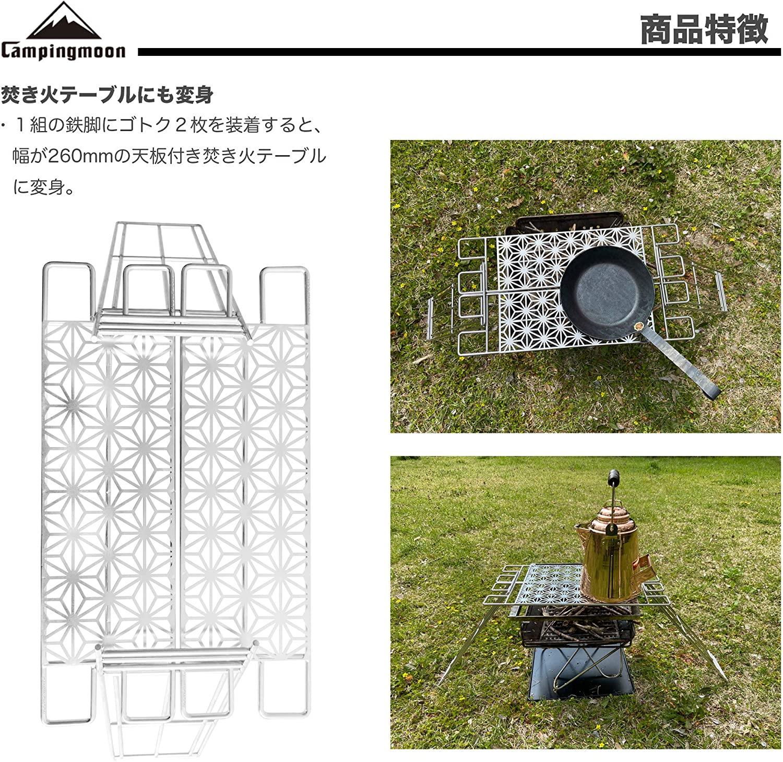 焚き火グリル ステンレス φ6丸棒  ロストル MTG-C