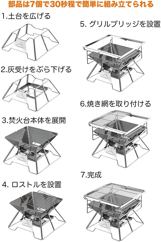 焚き火台 バーベキューコンロ 4-5人位 X-TWO/W2/W5