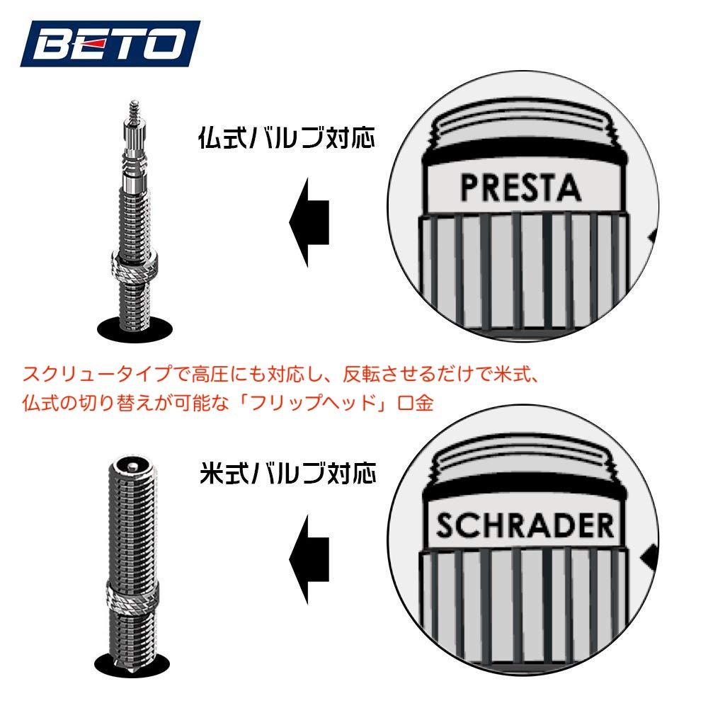 ベト(BETO)空気入れ 仏式 米式 アルミ製 1100kPa CMP-139AGF