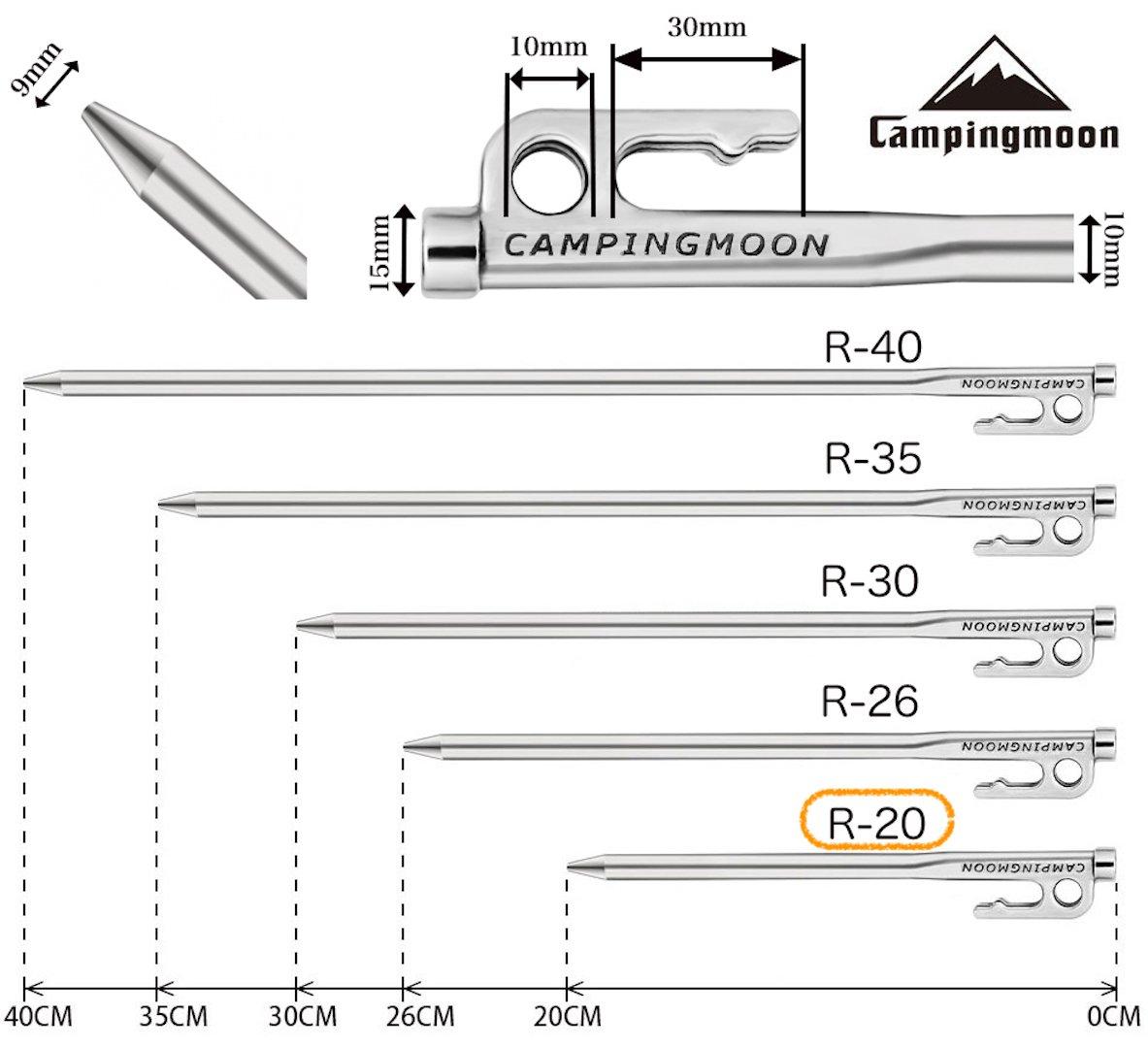 ステンレス鋼420J製鍛造ペグ 20cm 8本セット R20