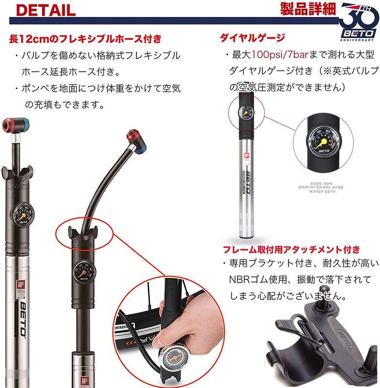 ベト(BETO) 空気いれ ロードバイク 自転車 米式 仏式 THヘッド搭載 可変式携帯ポンプ 60psi 2WAYゲージ付 TH-004AG