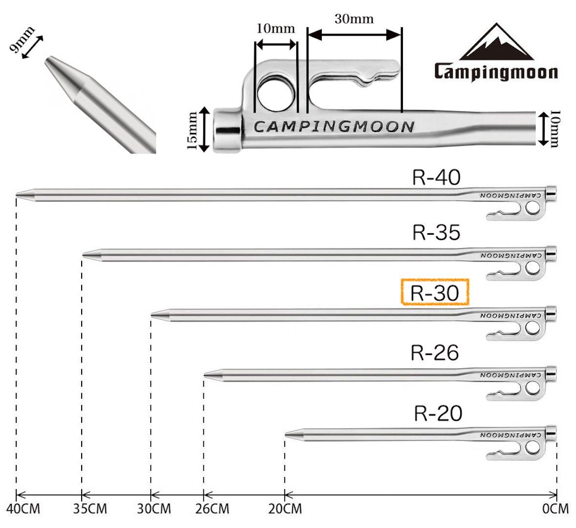 ステンレス鋼420J 鍛造ペグ 30cm 8本 R-30