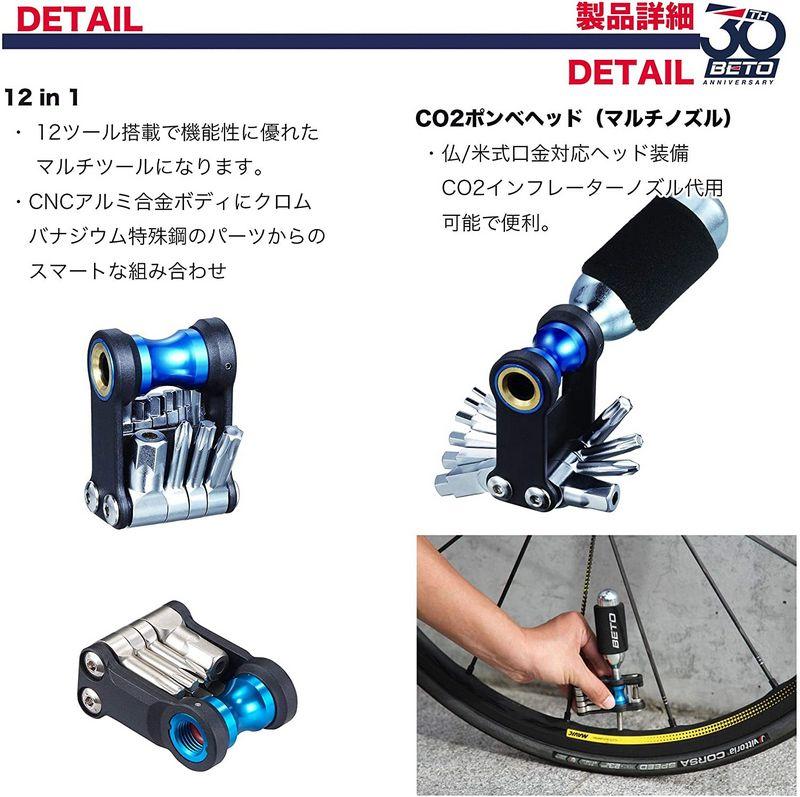 ベト(BETO) 12-IN-1 マルチツール ロードバイク グッドデザイン賞受賞 自転車工具セット QikFix BT-345