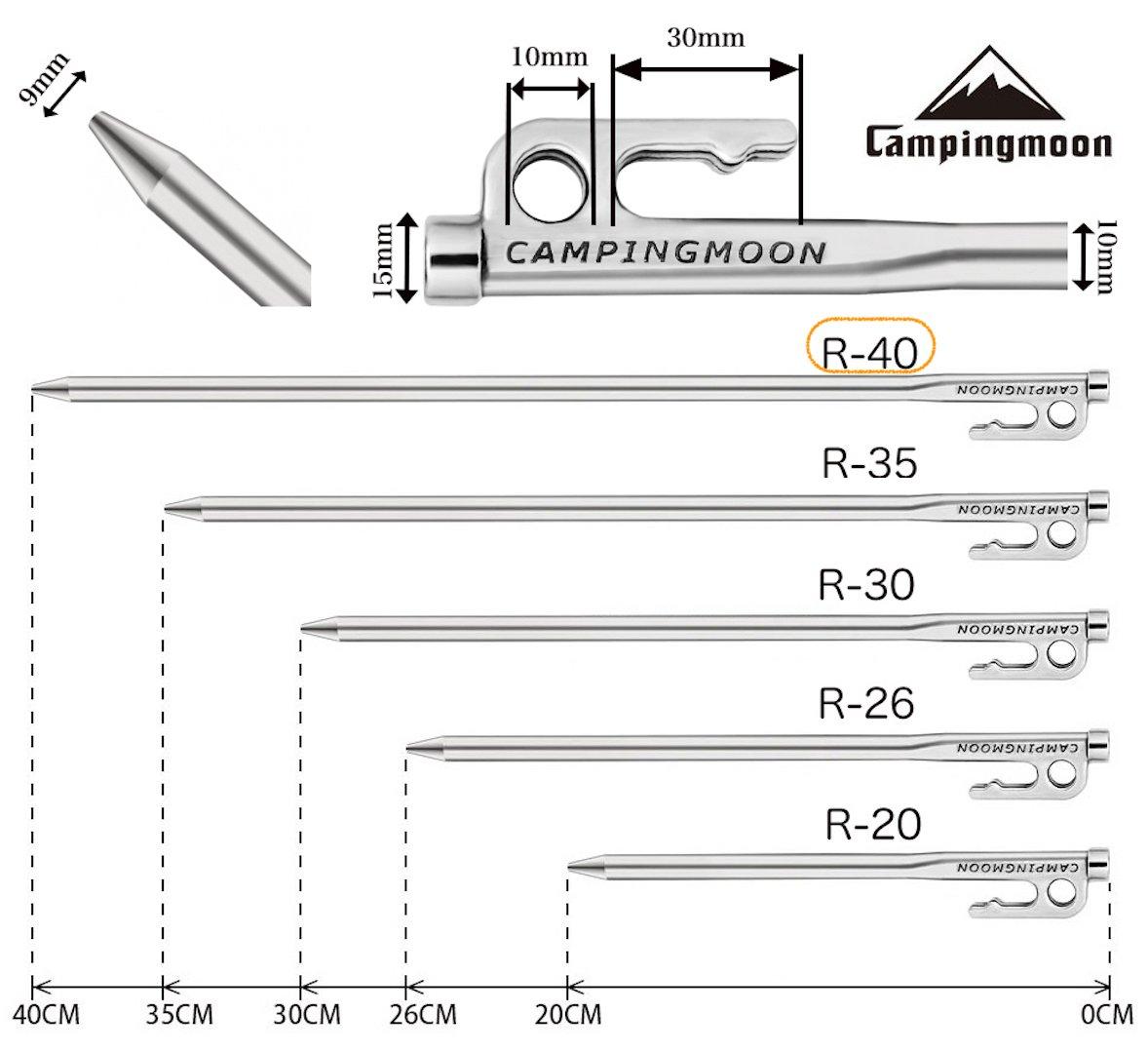 ステンレス鋼420J鍛造ペグ 40cm 6本 R-40