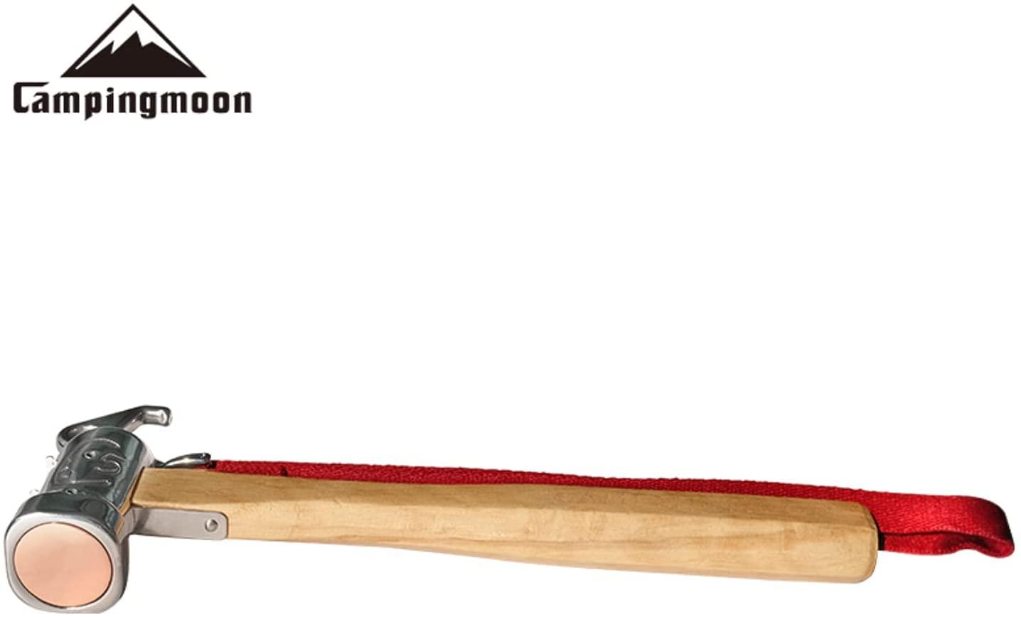 ペグハンマー「犀」C5