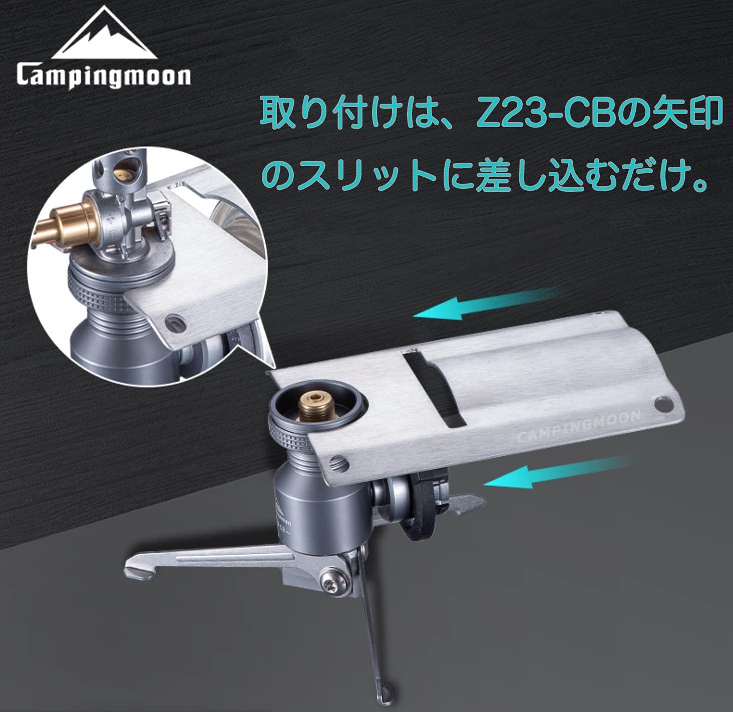 スタンド型バーチカル 変換アダプター Z23-CB用 ステンレス304製 遮熱板 ST-2311