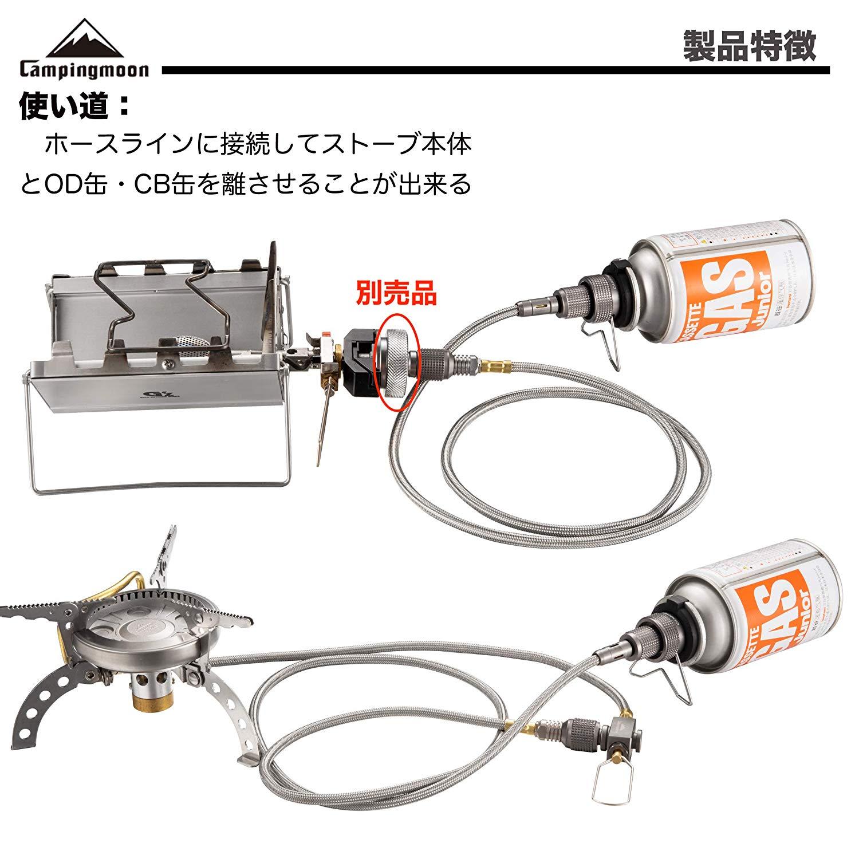 OD缶⇨CB缶 ねじ込み式 互換アダプター&バルプ付きガスホースラインセット Z10/Z17