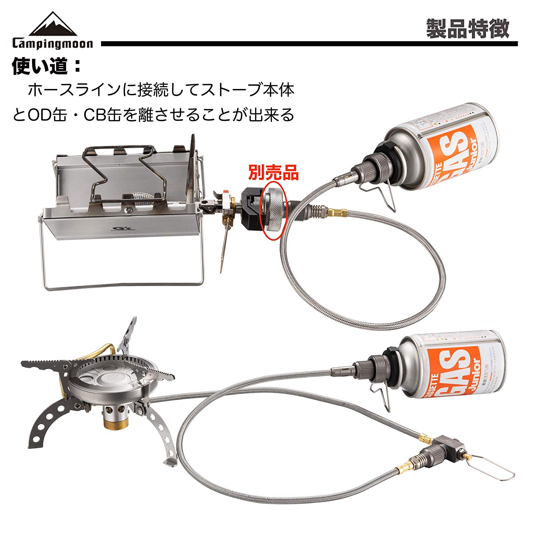 OD缶⇨CB缶 ねじ込み式 互換アダプター&バルプ付きガスホースラインセット Z10/Z16