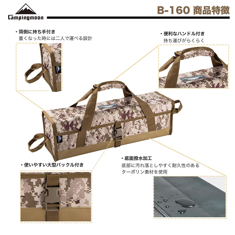 ギア収納ボックス B-160