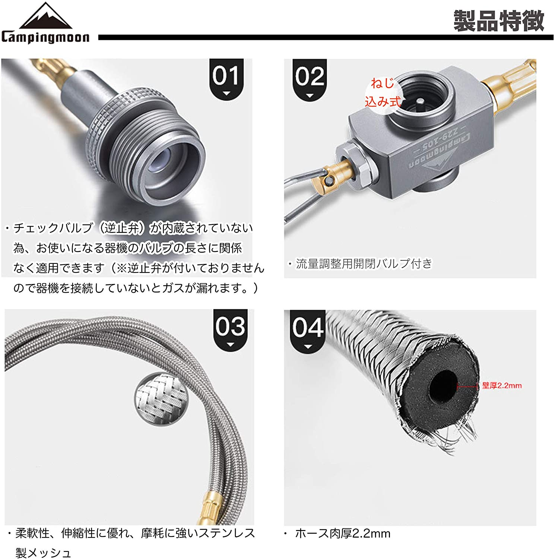 ねじ込み式 変換アダプター ガス変換 ガスツール Z29-30