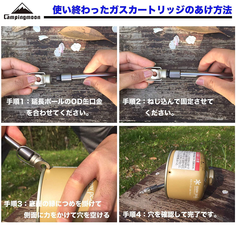 OD缶 ガス2分岐アダプター ガスステーション ガス缶穴あけツール 一式セット Z12(II)/Z14(II)/Z24