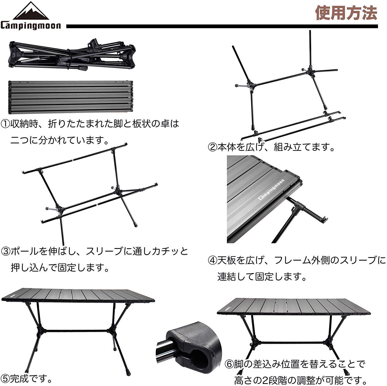 ローテーブル  キャンプ 折りたたみ式  T-520-BK
