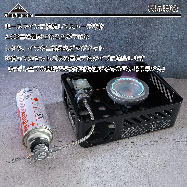 変換アダプターバルプ付マルチガスホースライン Z37