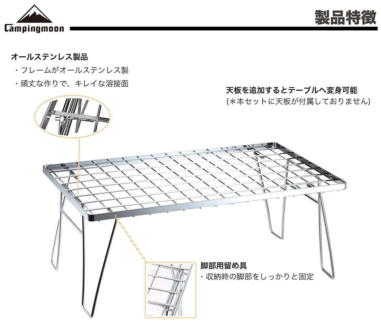 フィールドラック 収納バック付き 本体T-230A/竹製天板セット