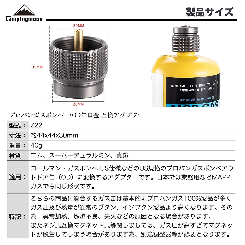 USプロパンボンベ口金⇨OD缶口金 USアダプター マッププロ用 Z22(互換アダプター単体)