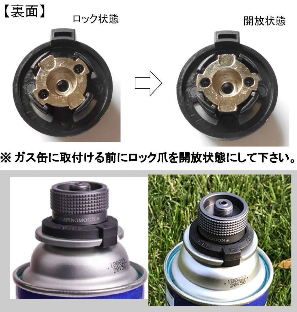 マルチガスアダプター マルチガスバルプ OD缶 詰め替え ガスセーバー Z11/Z15(CB缶用口金互換アダプターセット)