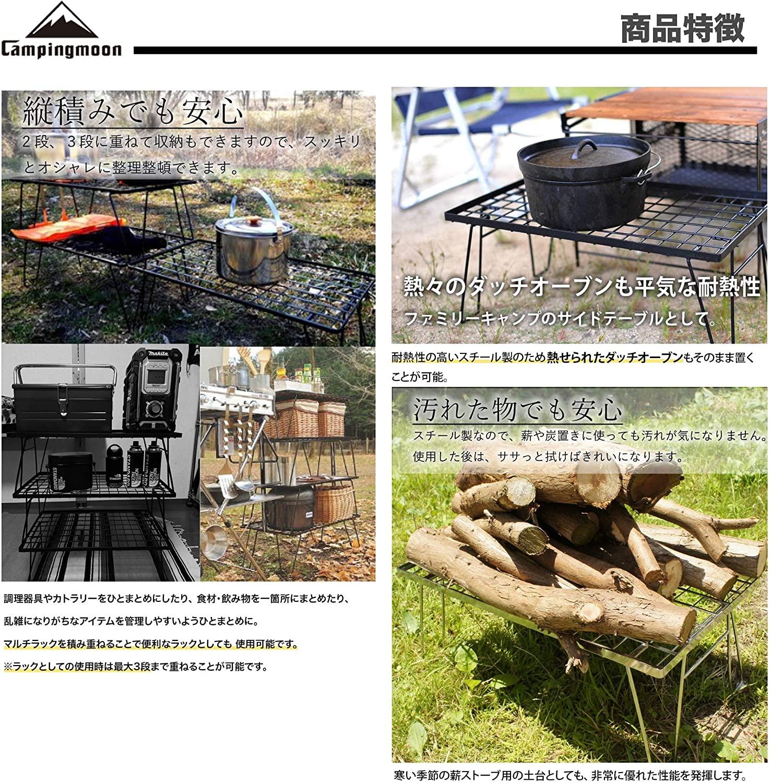 フィールドラック オーブグレー カーキ スチール製 2点/竹製天板フルセット T-233 -2TP