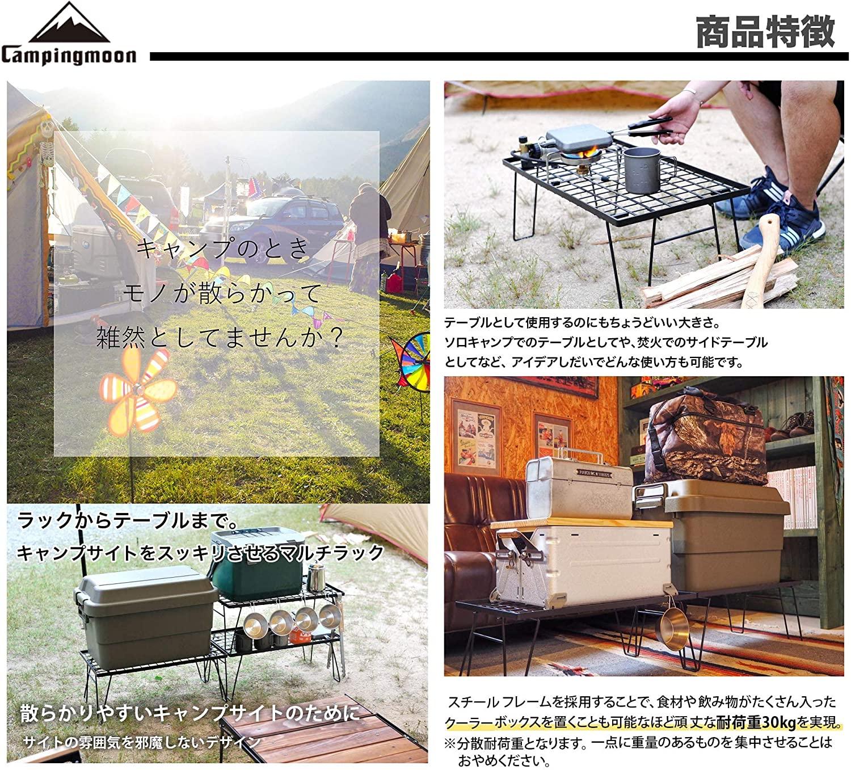 フィールドラック オーブグレー カーキ スチール製 2点/竹製天板フルセット T-233 -3TP