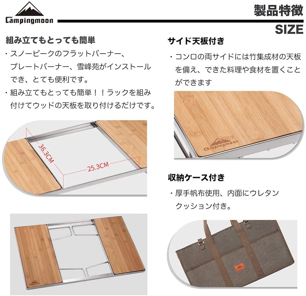 グリルテーブル フィールドラック収納バッグ付き IGT用竹製天板フルセットCK-2+P25