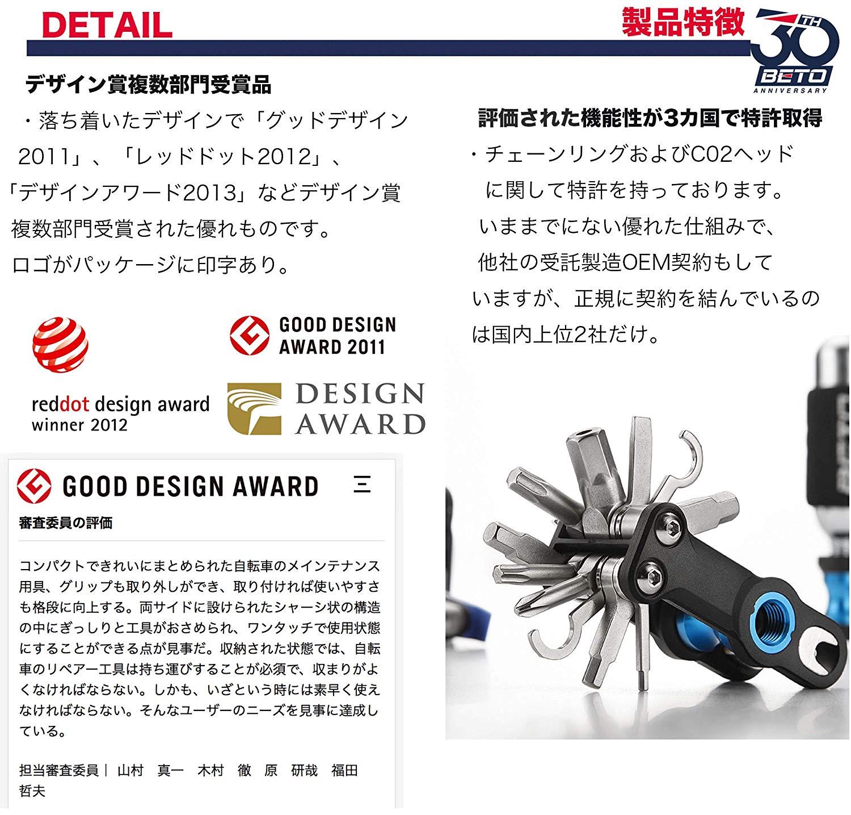 マルチツール ロードバイク CO2ヘッド付 グッドデザイン賞受賞 自転車工具セット QikFix Supreme BT-343