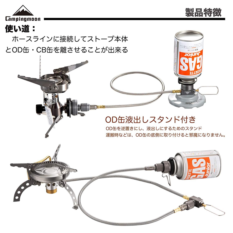 CB缶⇄OD缶 互換アダプター&マルチガスホースライン フルセット Z10/Z13/Z21N