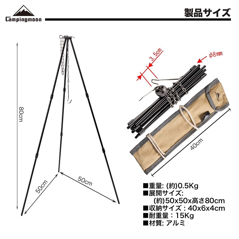 トライポッド M MS-080-BK