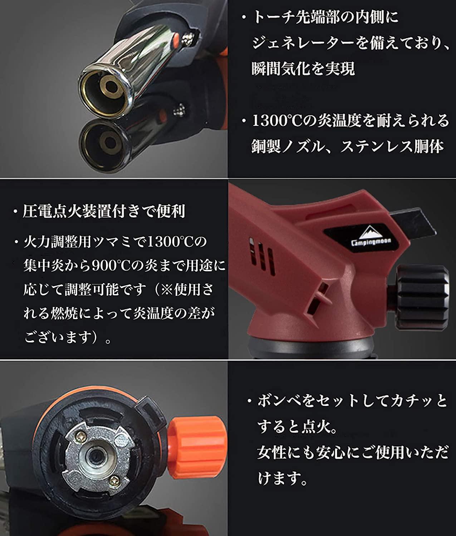 ワンタッチ圧電点火式パワトーチ  MT-2915