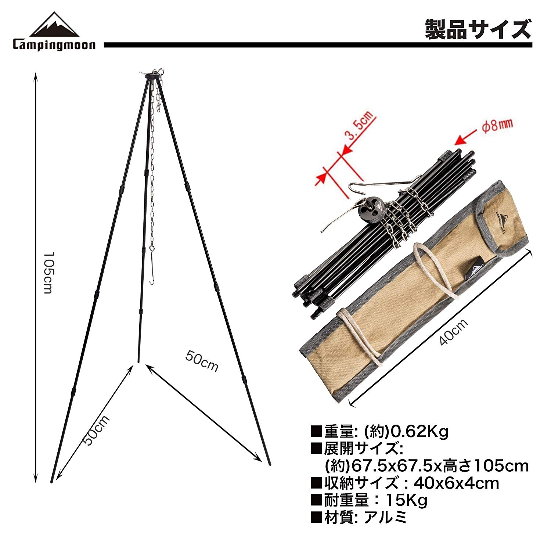 トライポッド L 4段折り MS-105-BK