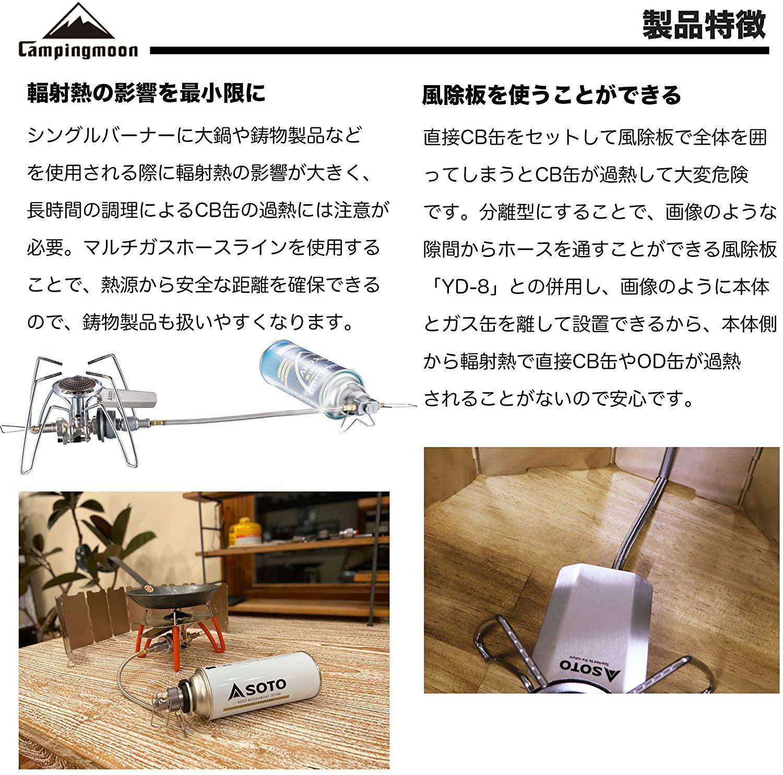 シングルバーナー用 マルチガスホースライン Z10/Z13/Z21-25