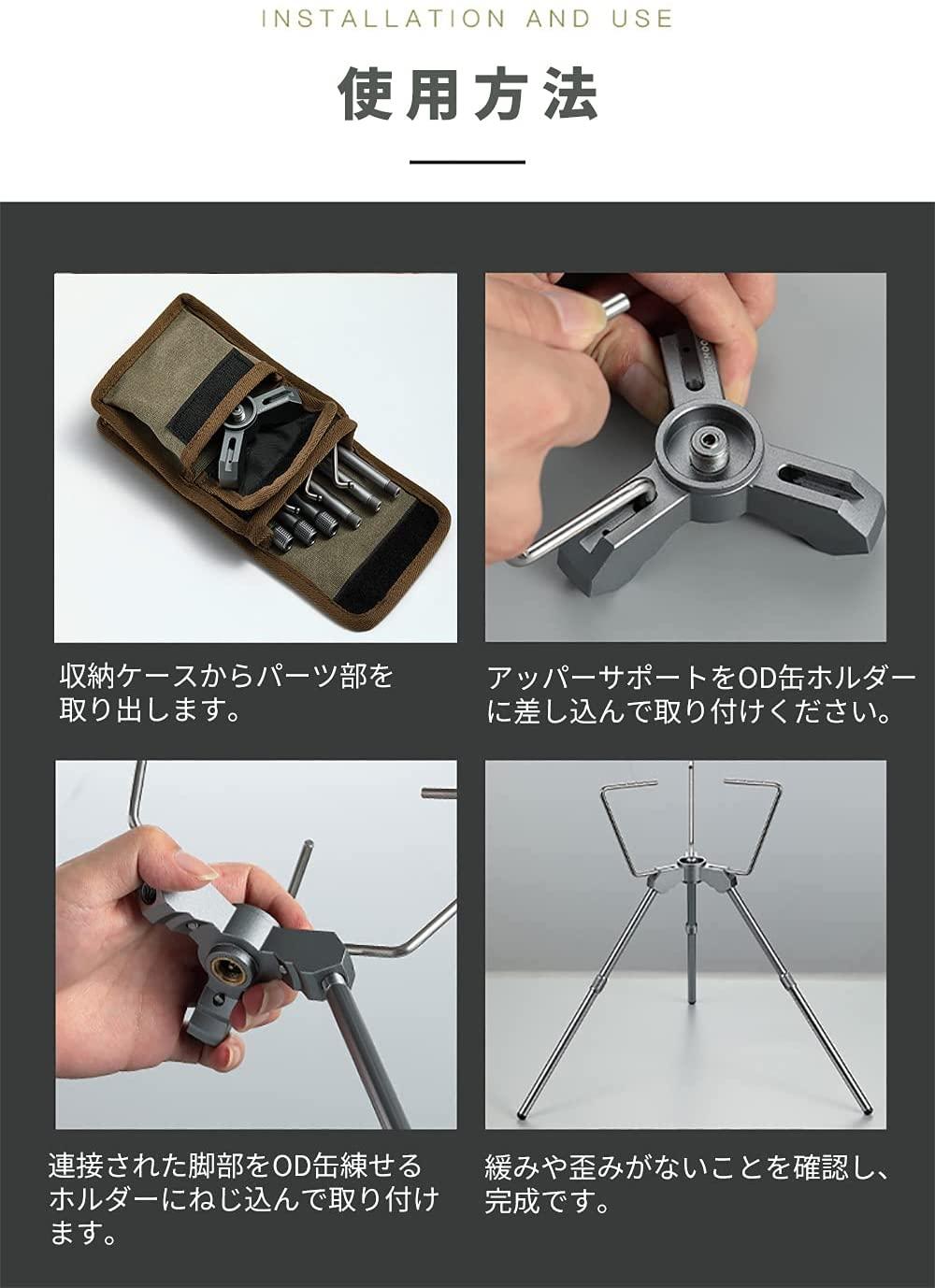 スマートスタンド ショートタイプ アッパーサポート(五徳)付き ガススタンド Z02