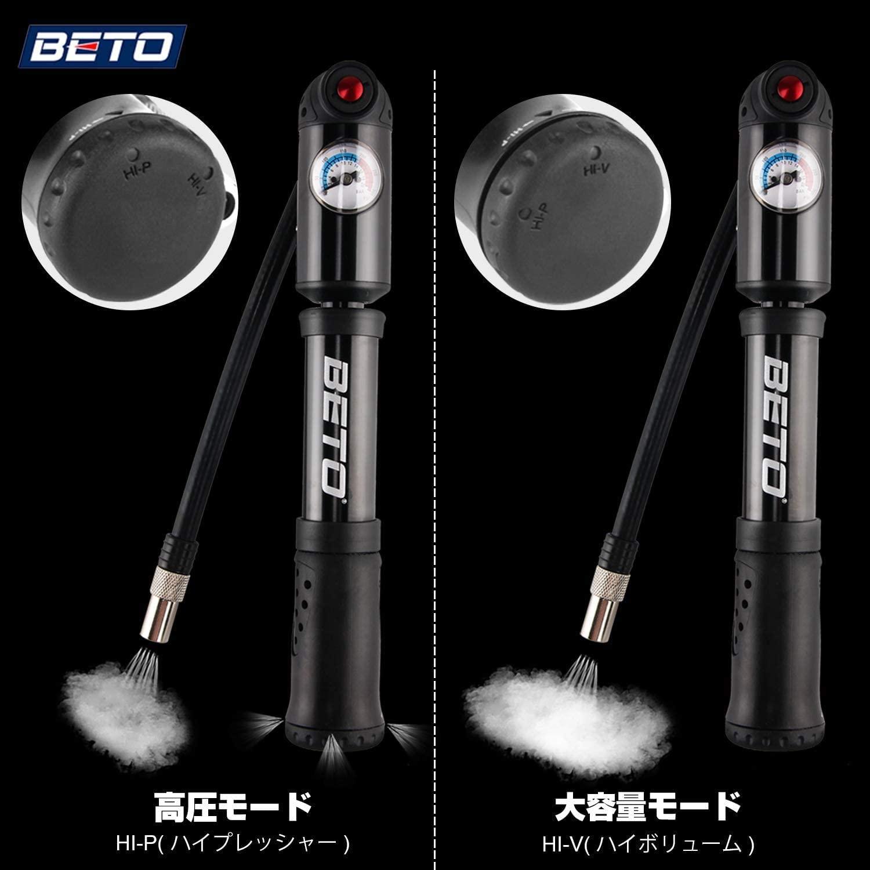 【BETO国内正規品/2年間保証】 空気入れ 自転車 米式/仏式バルブ対応 ブラック(MP-036N)