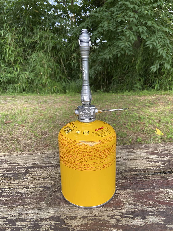 ガスランタン OD缶口金延長ポール バルプ型 Pro. Z25(オス/オス型ポール単体)