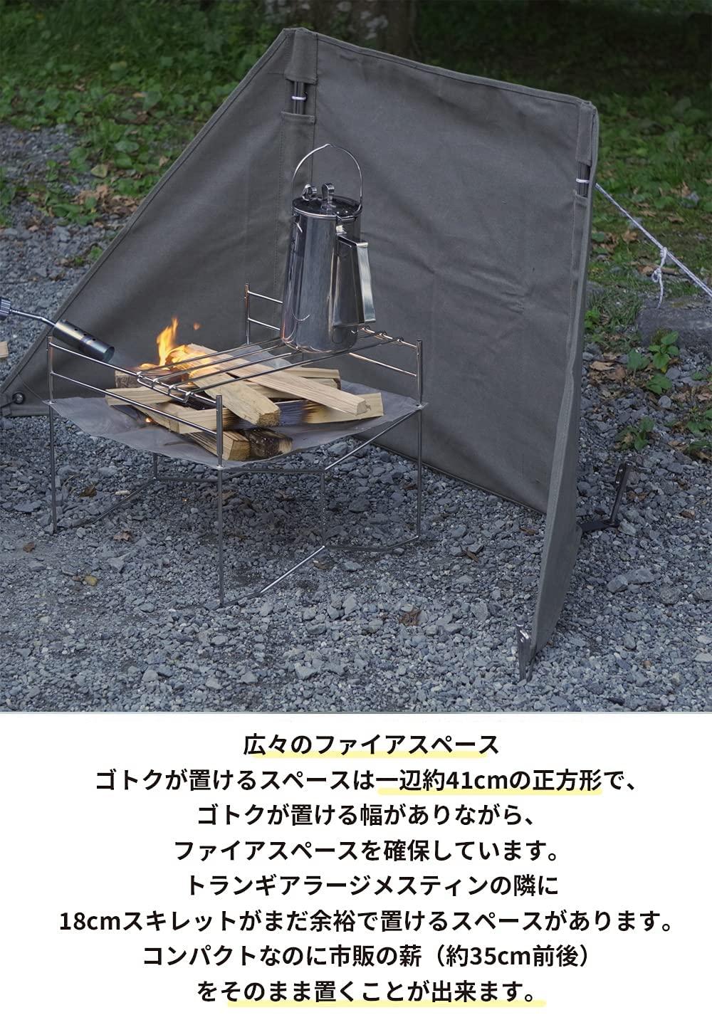 A3型  ラージ オールステンレス304 焚き火台ファン メッシュシート 帆布製ケース付き SOLO-303