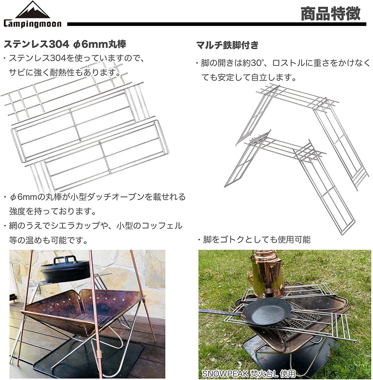 焚き火グリル ステンレス φ6丸棒 クッカースタンド  MTG-TLA