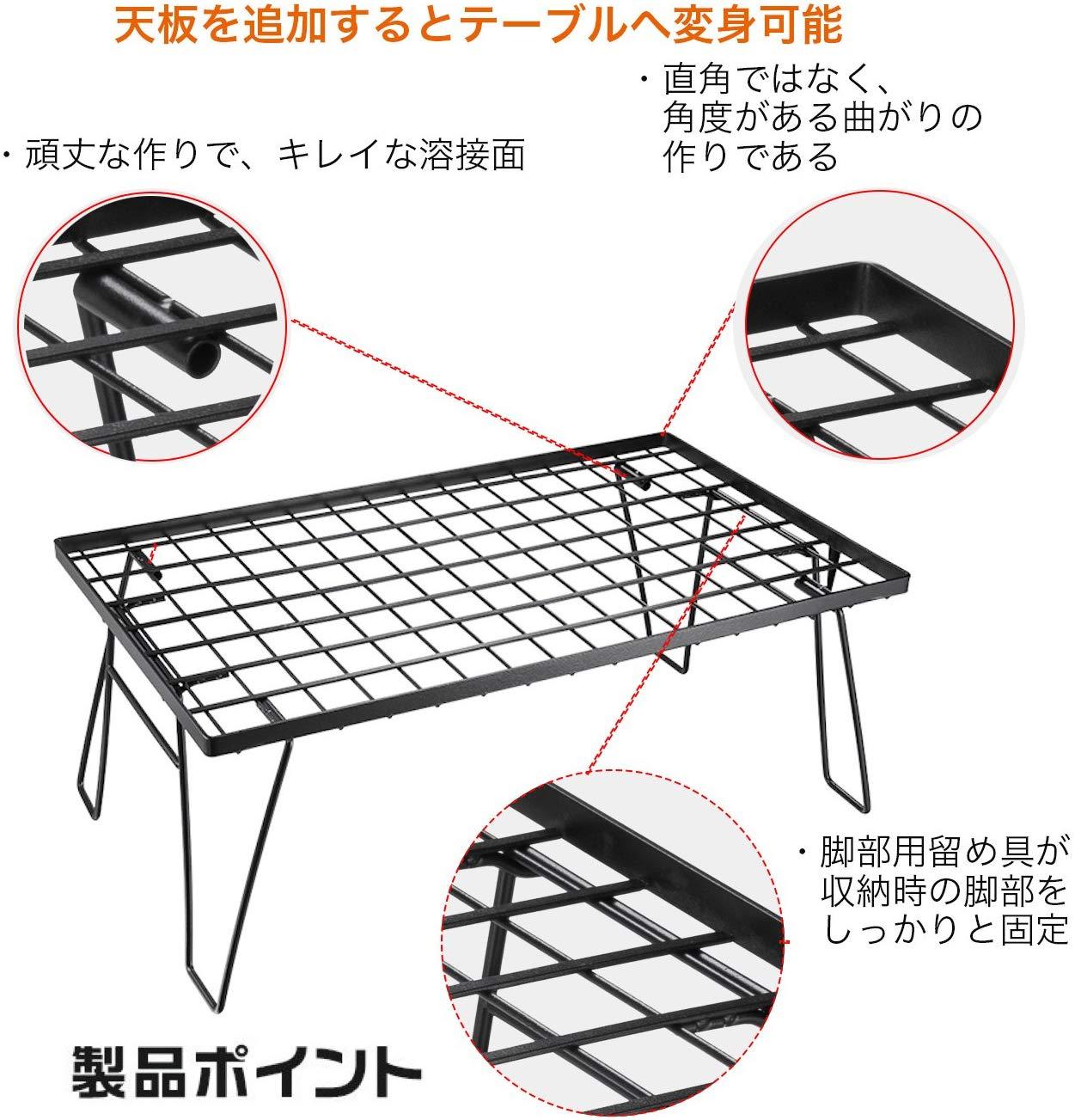 フィールドラック 本体T-230(黒メッキ)/竹製天板セット