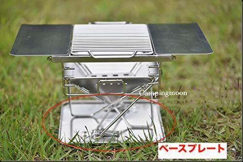XXSサイズ 焚き火台 MT-015FLY専用ベースプレート