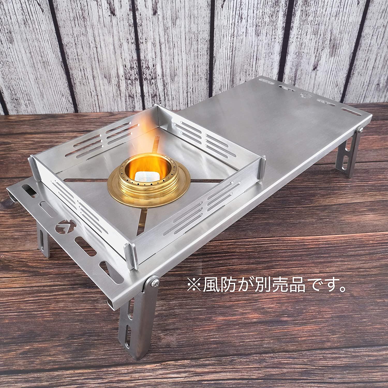 ソロキッチン シングルバーナー ST-310用 ソロテーブル ステンレス製 収納 サイクルプレート付き キャンピングキッチン SK-310CP