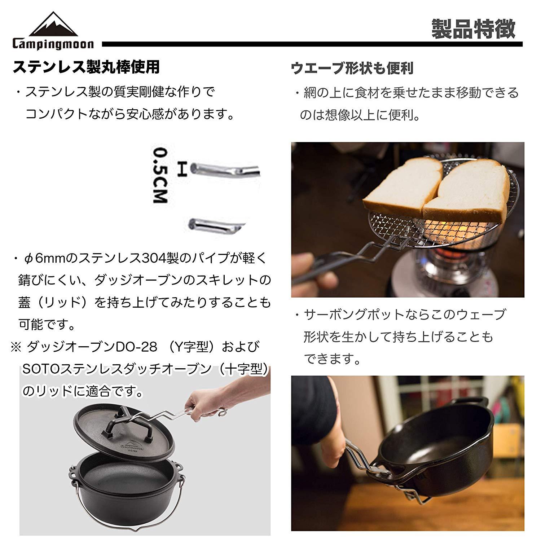 網トング 焼網ハンドル キャンプ バーベキュー BBQ 網用フックハンドル S-200