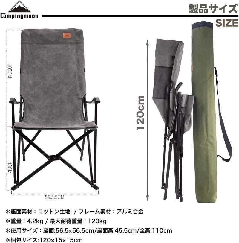 アウトドア キャンプ ハイバックチェア ハイスタイルチェア ブラウン ロングサイズ F-1001-H
