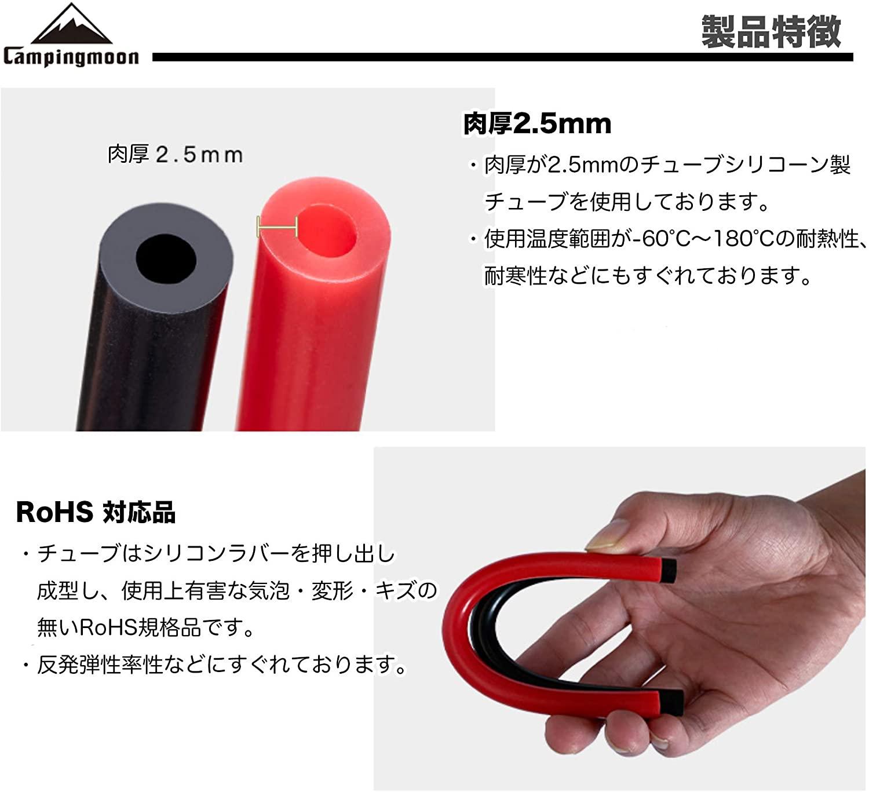 シリコン φ4mm ST-310 シングルバーナー用 アシストグリップ LP-310-BK