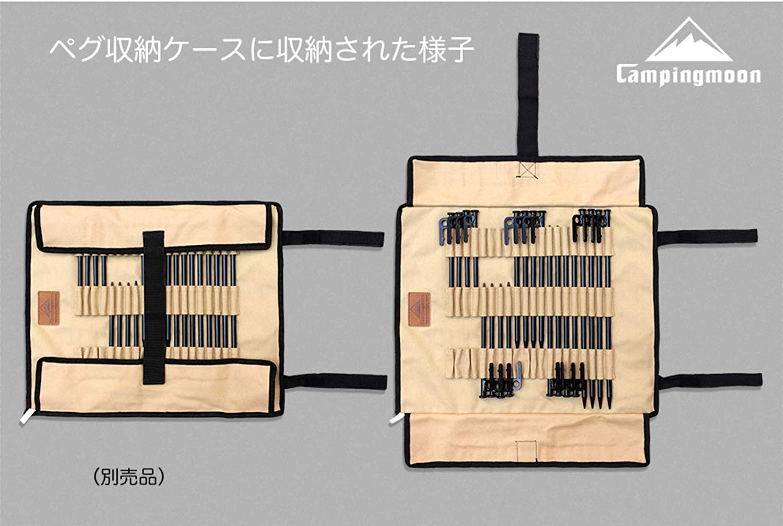 ペグ ソリッドステーク 機械構造用炭素鋼S45C製 黒皮カチオン電着塗装 固い地面にも T-20
