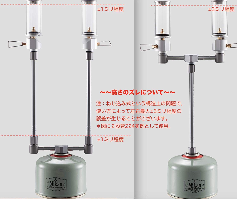 OD缶 ガス分岐アダプター ねじ込み式 ガスステーション 4分岐三股タイプ Z34