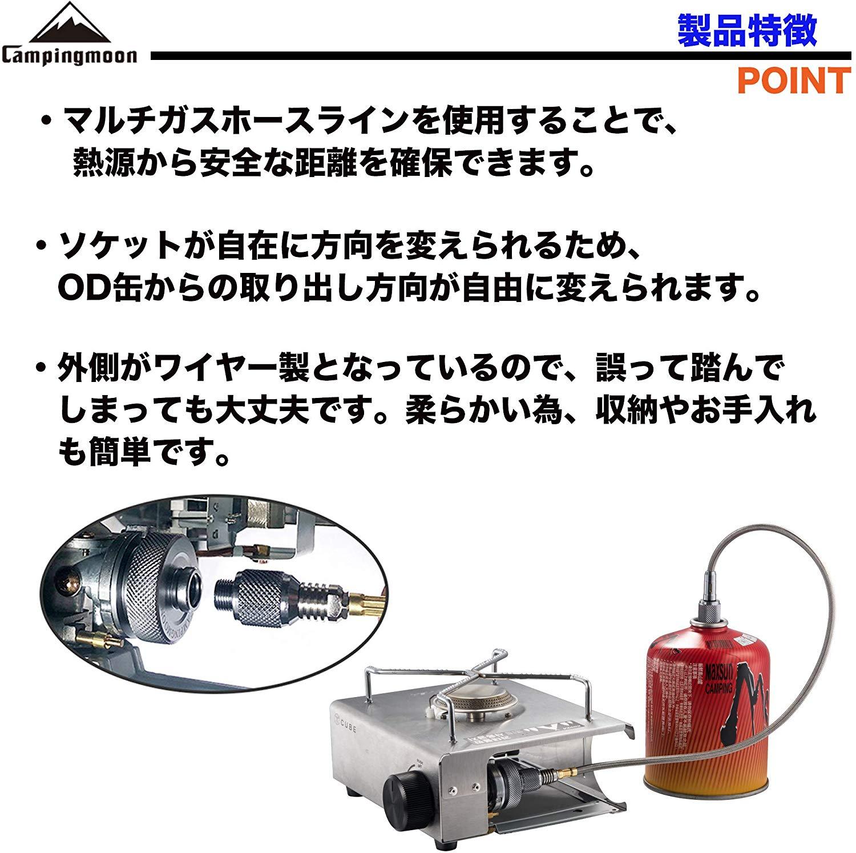 マルチガスホースライン ねじ込み式 OD缶仕様 Z16