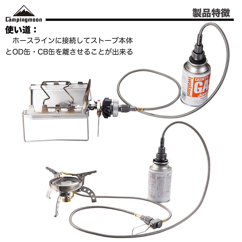 CB缶 OD缶 互換アダプター&マルチガスホースライン フルセット Z11/Z13/Z17
